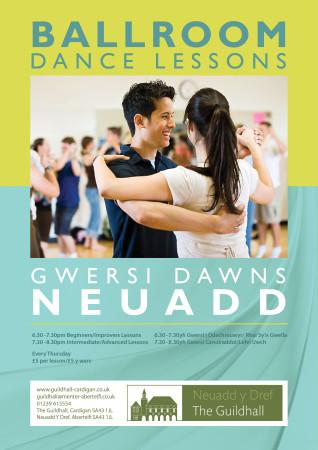 (English) Ballroom Dance Lessons