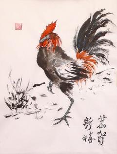 (English) Marian Tamsett (Tamz) - Chinese Brush Painting