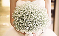 Wedding Button 2
